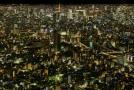 トーキョーシティポップス Vol.59──NEW YEAR, NEW DAY